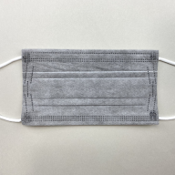 Charcoal Grey 4-Ply Disposable Surgical Mask.
